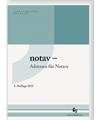 Notav - Adressen für Notare