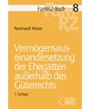 FamRZ-Buch 08: Vermögensauseinandersetzung der Ehegatten außerhalb des Güterrechts